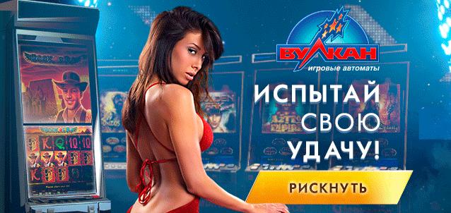 Онлайн казино рулетка как выиграть