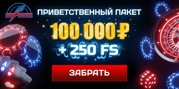 Как выиграть в онлайн рулетку