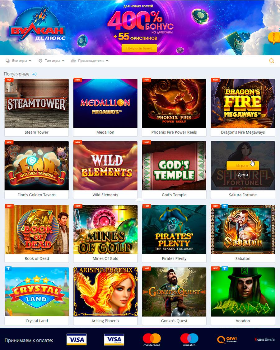 Онлайн рулетка бесплатно без регистрации секс девушки casino online book