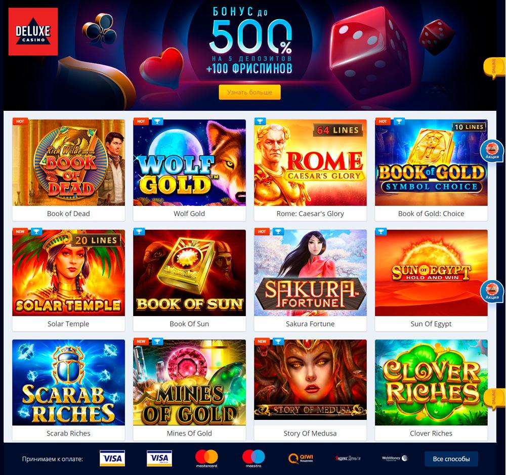 Игровые автоматы играть бесплатно без регистрации бонус фото казино с людьми