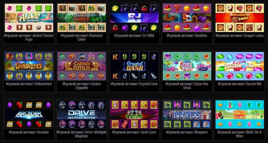 Игровые автоматы без регистраци ибесплатно