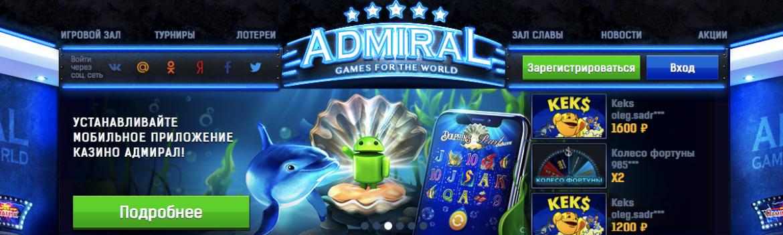 игровые автоматы играть бесплатно лягушки с короной 5000