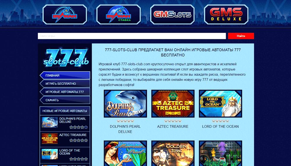 Мегаджек играть бесплатно игровые автоматы лучшая онлайн игра в покер