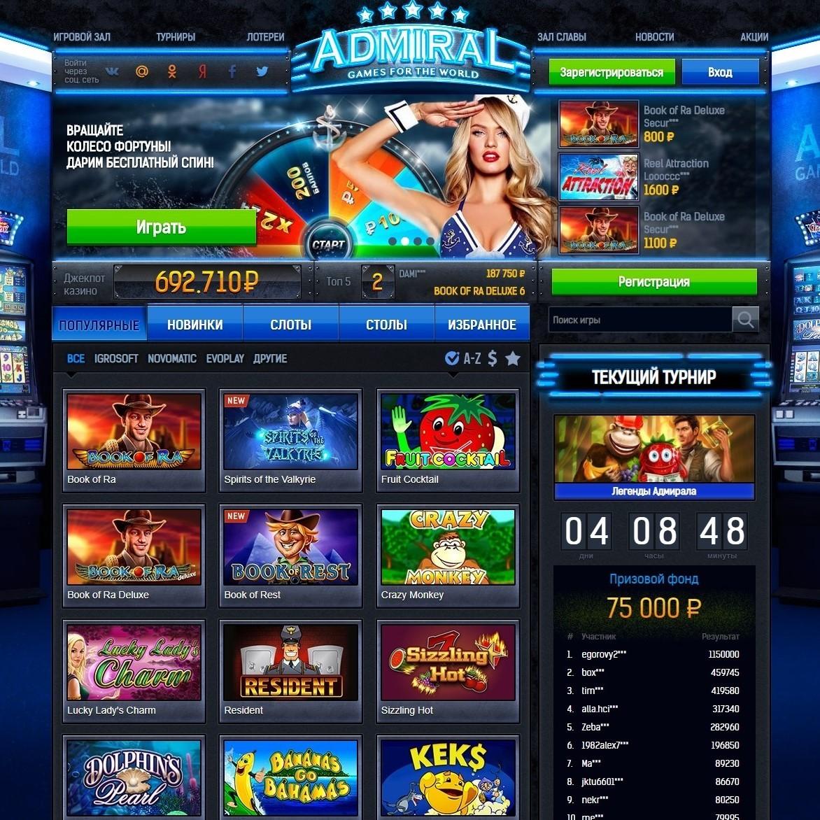 Коментарии к интернет казино