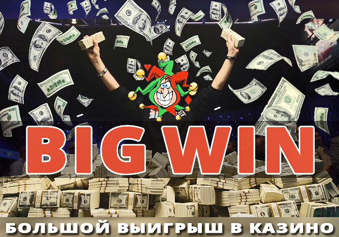 как создать свой онлайн казино