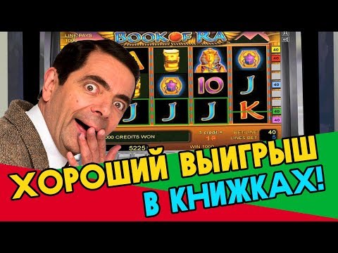 Как выиграть в казино на телефоне
