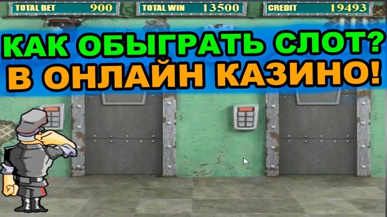Перейти на сайт скачать игровые автоматы на android