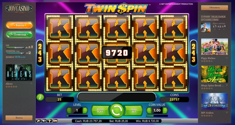 Система выигрыша в онлайн казино софт для игровые автоматы