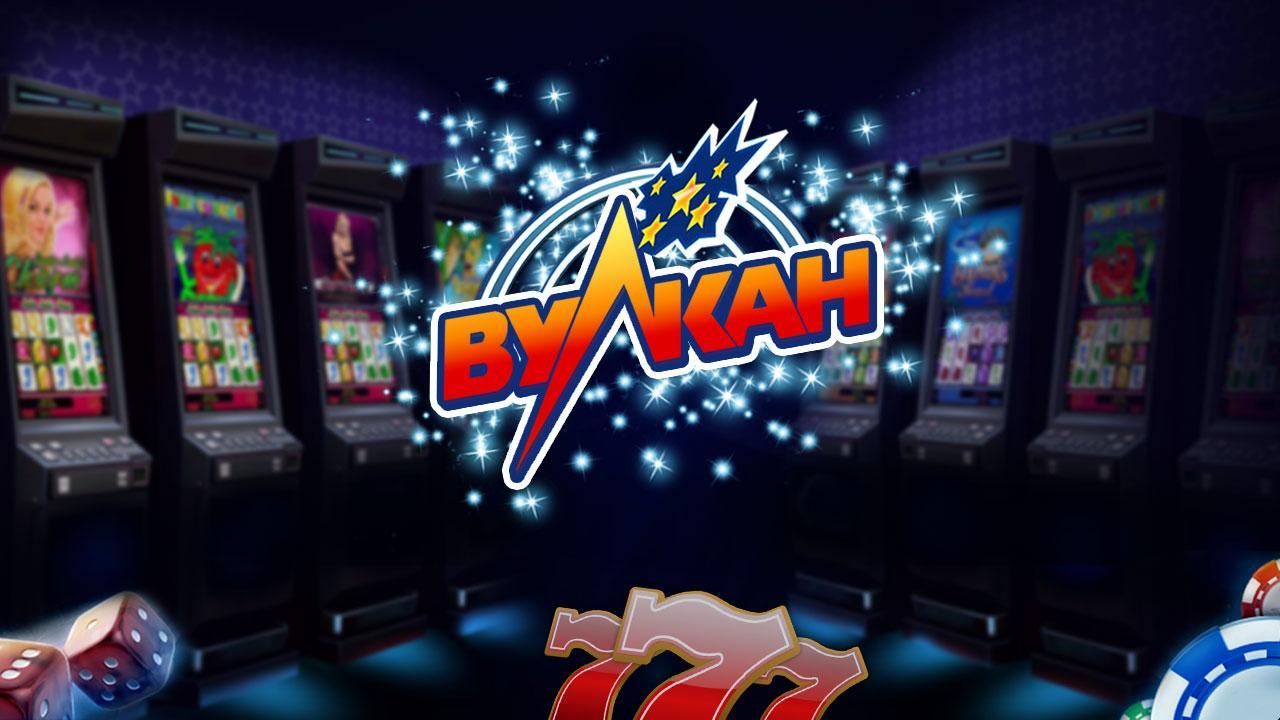 Игры игровые автоматы шампанское покер диапазоны онлайн