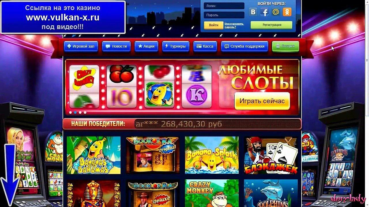 Игровые автоматы играть бесплатно без смс прямо сейчас халк рулетка онлайн скайп