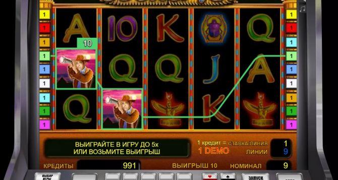 Игровые автоматы сокровища пустыни 2 вулкан слоты игровые автоматы бесплатно играть онлайн без регистрации 777