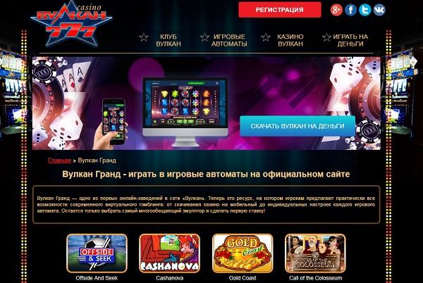 Курсовая азартные игры скачать бесплатно