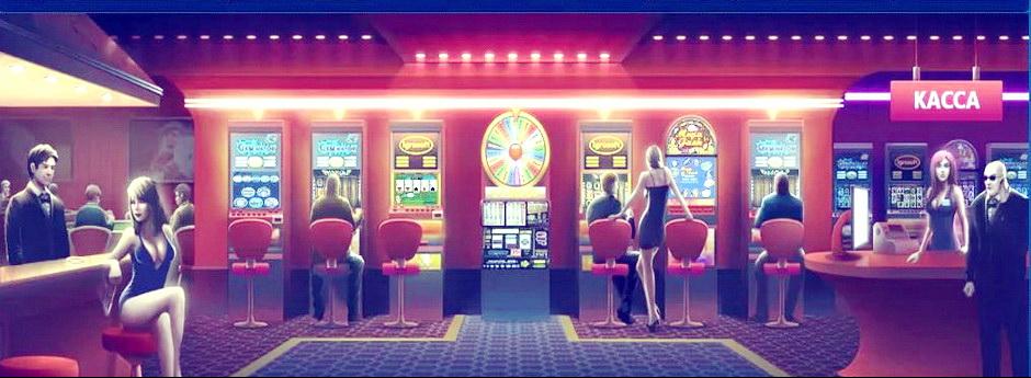 Рассказы проигравших все в игровые автоматы бетхел казино