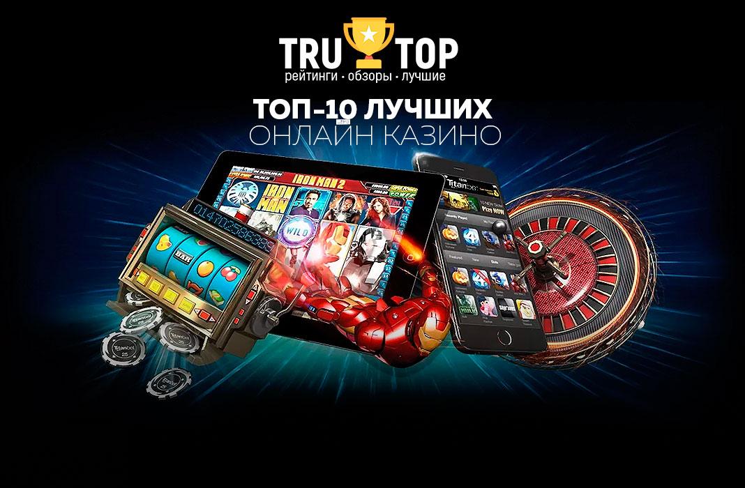 Скачать бесплатное онлайн казино winning big online casino