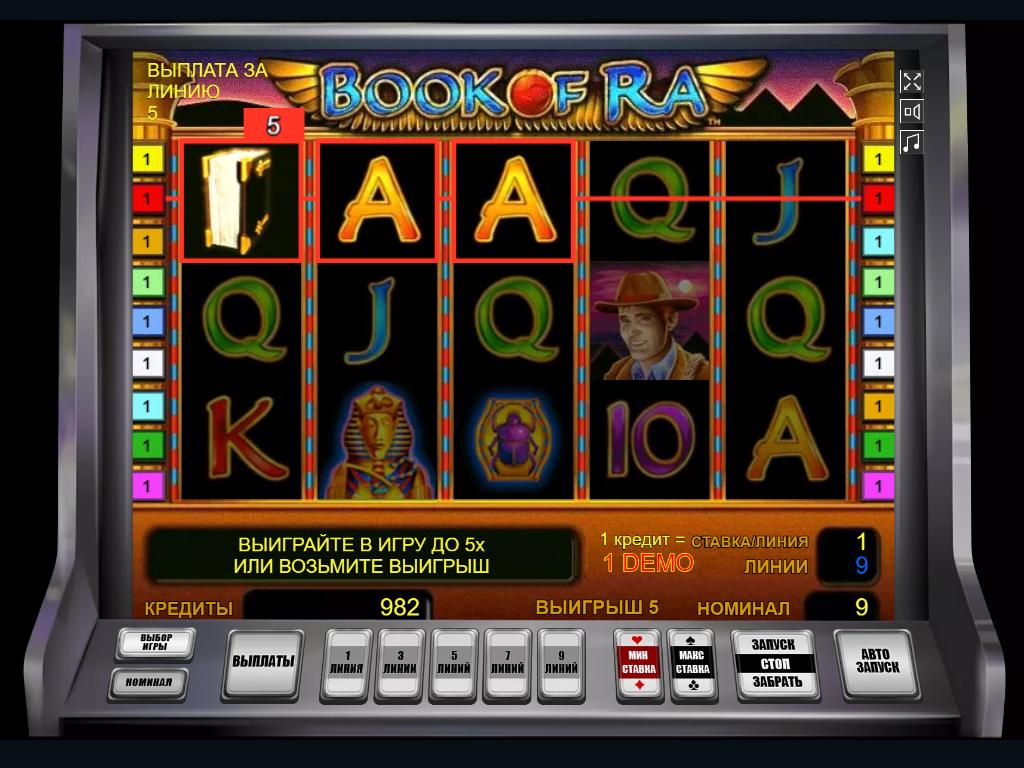 фонбет игровые автоматы реальные деньги
