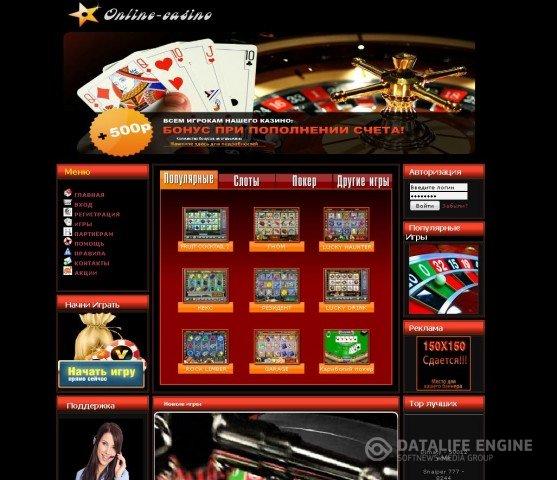 Европейские бонусы казино
