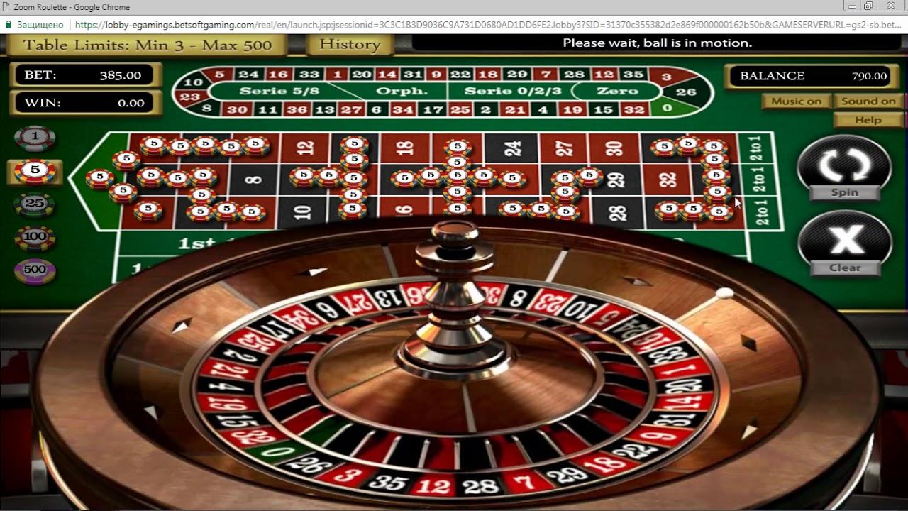 Рулетка покер блэкджек видео покер игровые автоматы слоты кено вулкан казино игровые залы