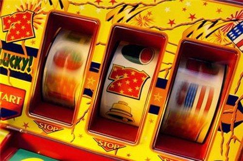 онлайн казино виды