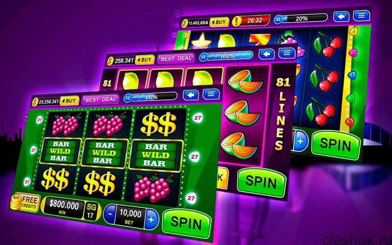 Игровые fruit coctail скачать бесплатно бес отправки смс автоматы играть онлайн бесплатно в флеш игры карты