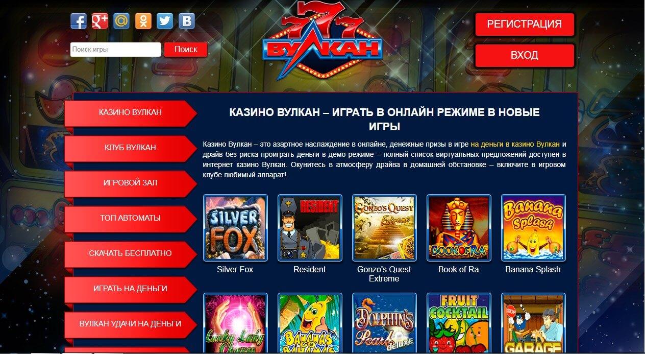 Псков игровые автоматы